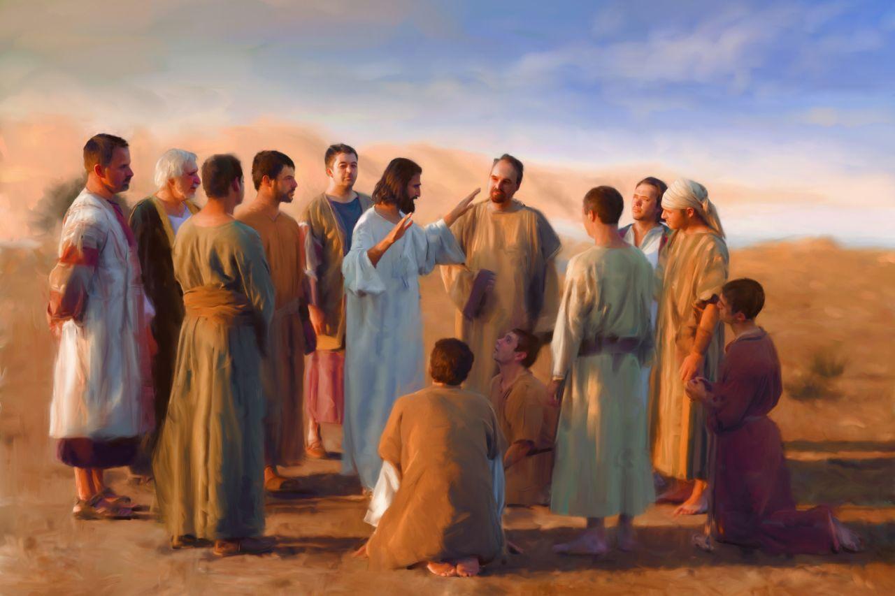 Novena: Día 2 – Llamó a los que Él quiso